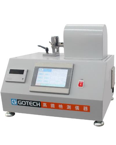 GT-7501.jpg