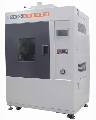 GT-7017-URP.jpg