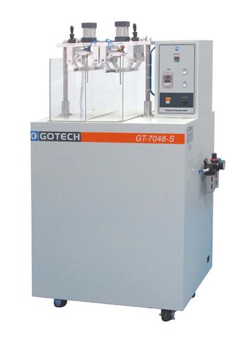 GT-7046-S.jpg