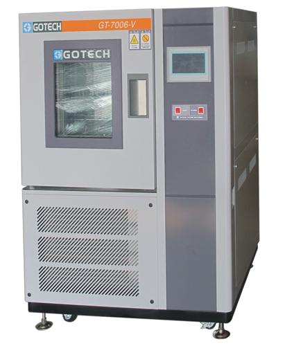 GT-7006-V.jpg