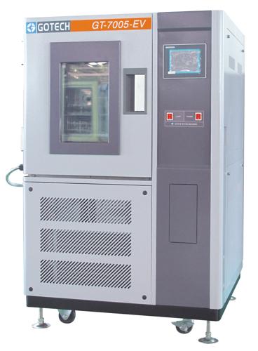 GT-7005-EV.jpg